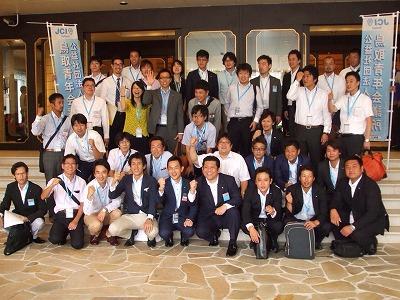 2014サマコン集合写真.jpg