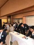 来年、鳥取でスゴイ事が起こる!? 中国地区コンファレンス開催決定!?