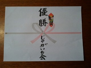 s-2010-11-23 17_copy.jpg