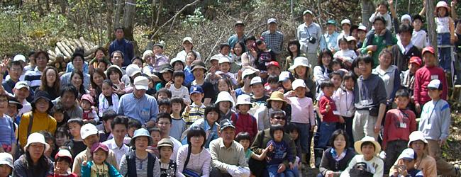 鳥取青年会議所に参加しませんか?