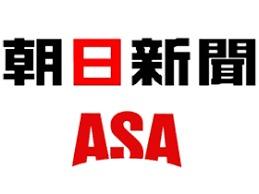 株式会社ASA鳥取東