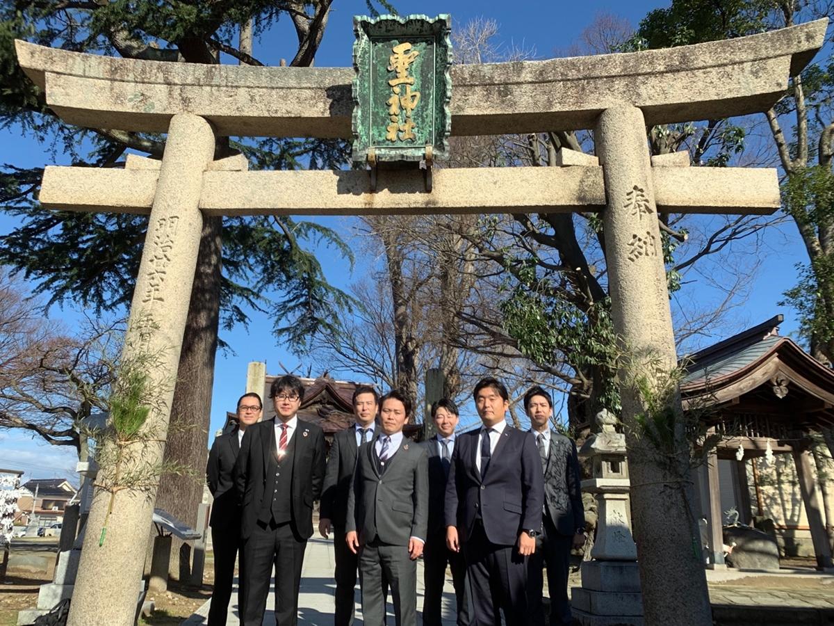 https://www.tottori-jc.jp/2019/blog/images/D811E6AF-CF95-4663-ABB7-8583D48D2904.jpg