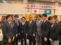 鳥取市 新年市民合同祝賀会