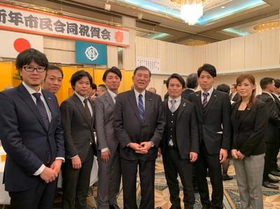 市民合同祝賀会石破氏_200106_0009.jpgのサムネール画像