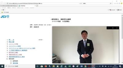 5月定例会の様子.jpg